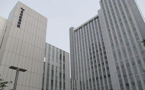 三井纪念病院