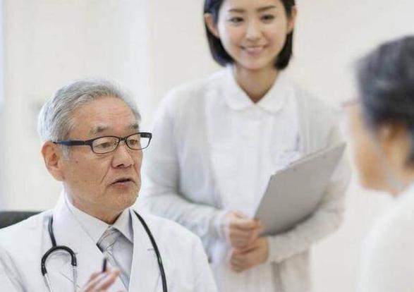 日本门诊检查服务