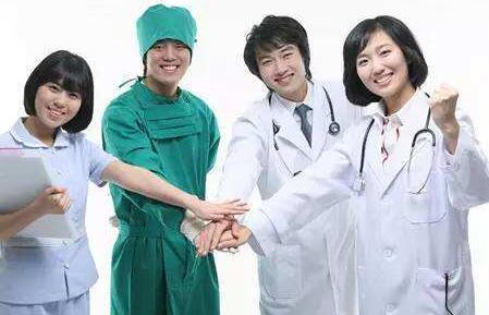 日本看病需要多少钱