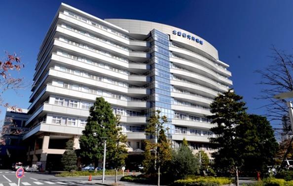 北里大学北里研究所病院