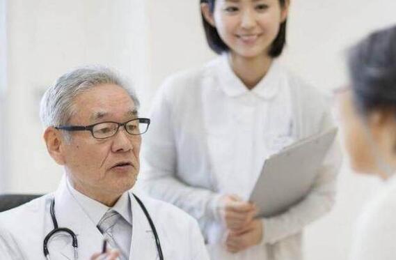 去日本看病需要准备哪些材料