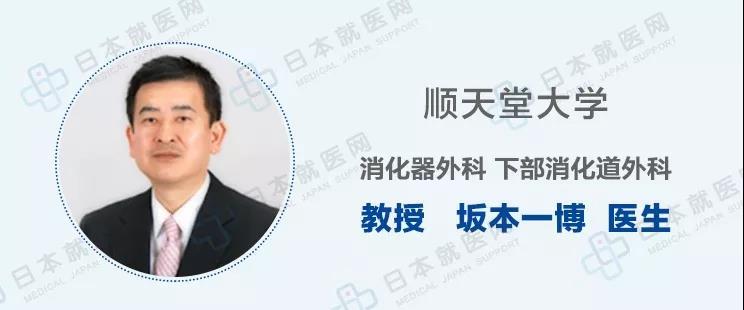 先端医疗 | 日本顺天堂医院的ICG荧光技术辅助手术