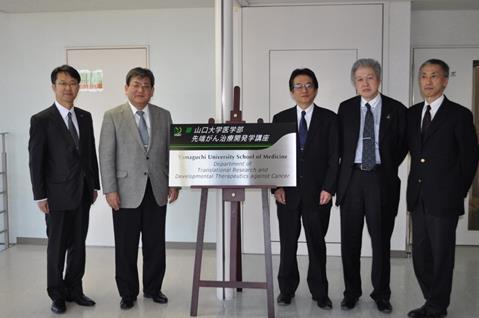 日本先端癌症治疗——癌症疫苗疗法
