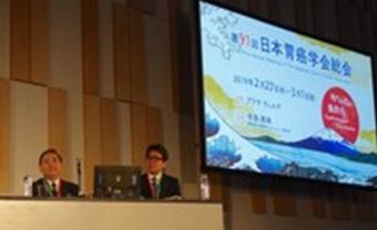 【日本胃癌学会2019年会报道】关于胃癌治疗指南第5版修订的研讨(下)