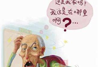日本专家呼吁:老年人常规检查时还需注意神经系统疾病