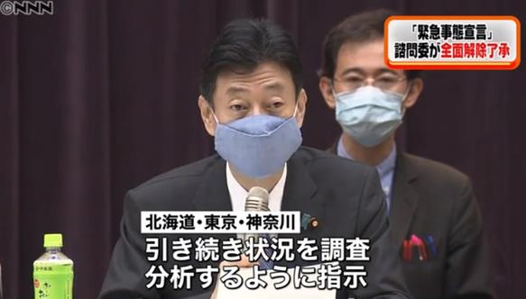 日本紧急事态宣言全面解除,7月起或按阶段开放外国人入境