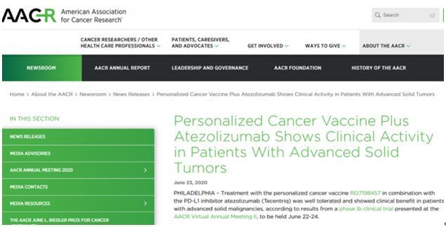 个性化癌症疫苗可提高免疫疗法的有效性