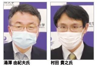 """日本藤田医科大学首次发现 """"低浓度臭氧气体可降低新冠肺炎的传染性"""""""